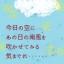 Matsutaki_45rpm